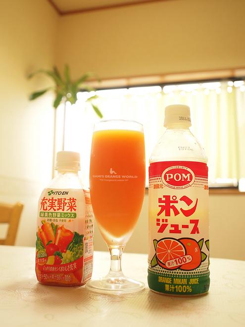0325オレンジの世界特製ジュース.jpg