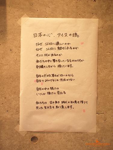 0338榎本真喜子さんのコラム1.jpg