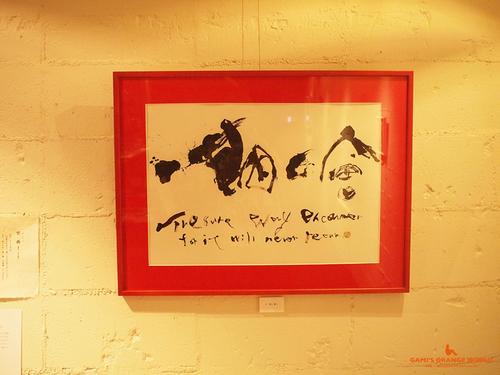 0359甘雨さんの作品2.jpg