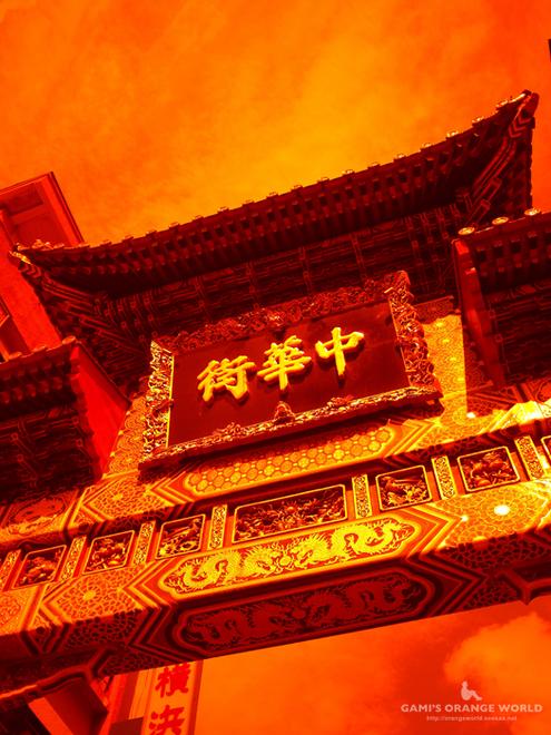 0387中華街の門.jpg