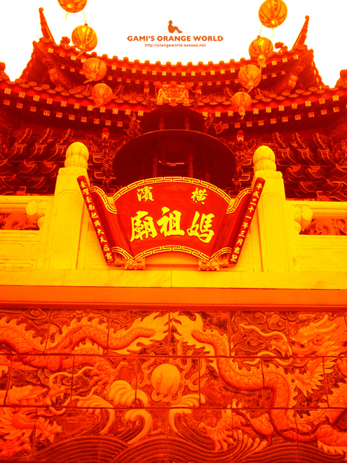 0388横浜媽祖廟(天后宮)2.jpg