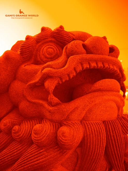 0388横浜媽祖廟(天后宮)の狛犬.jpg
