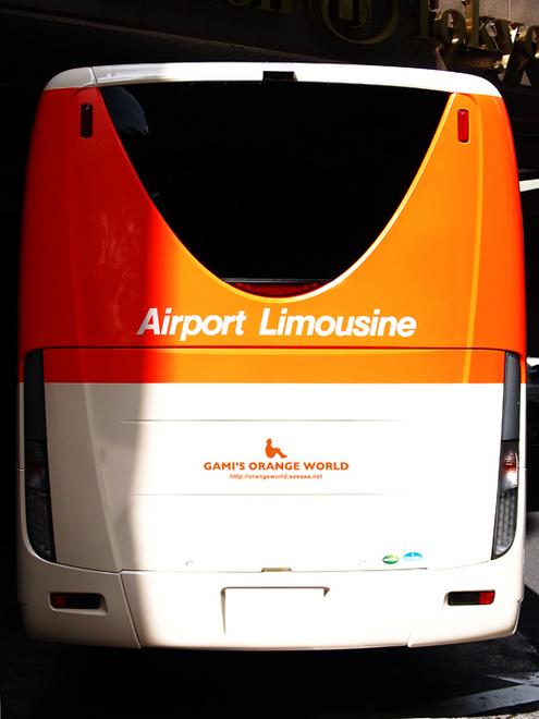 0405東京空港交通のリムジンバス1.jpg