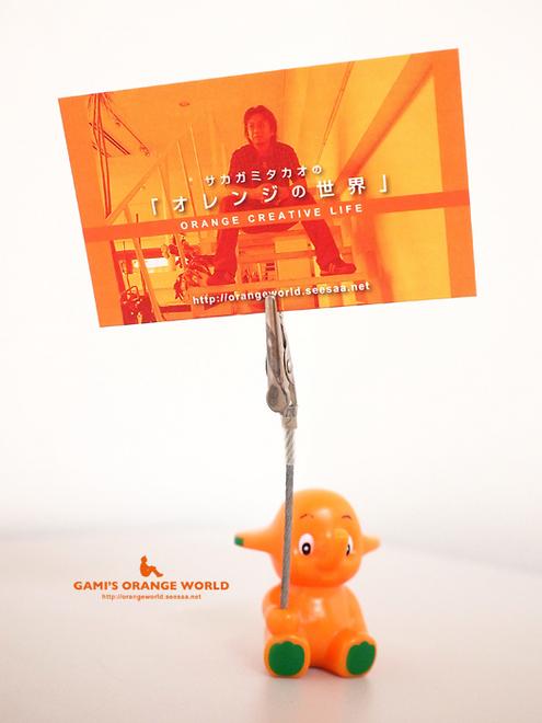 0406サトちゃんと名刺.jpg