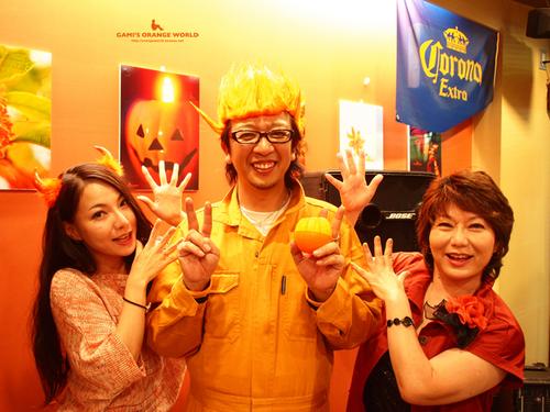 0410オレンジの世界展オープニングパーティー13.jpg