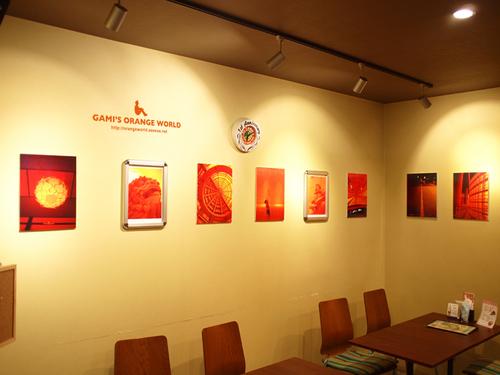0413エル・カミーノdeオレンジの世界展1.jpg