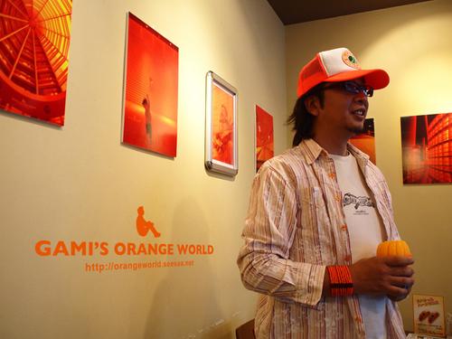 0413エル・カミーノdeオレンジの世界展4.jpg