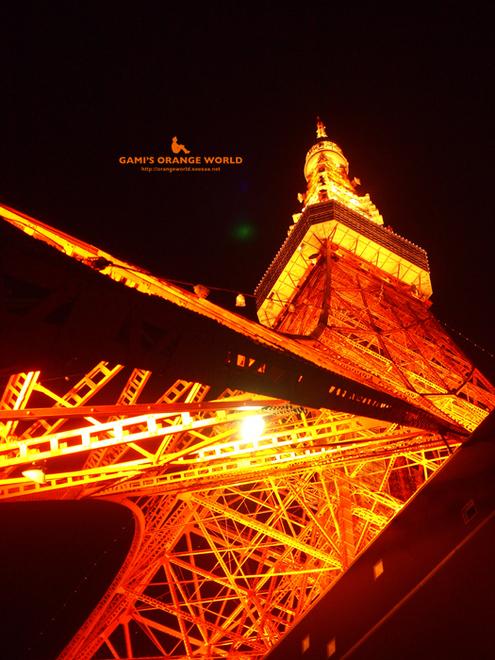 0471東京タワー4.jpg