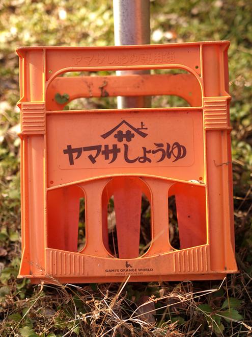 0494ヤマサしょうゆ専用箱.jpg