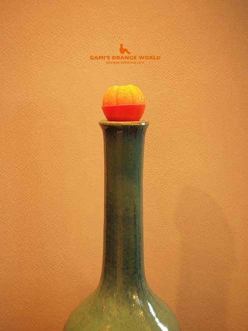 0510ポウハウスのオレンジ1.jpg