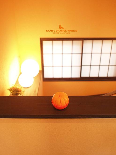 0510ポウハウスのオレンジ7.jpg