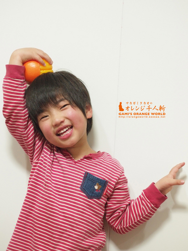0528-No.230侶太くん1.jpg