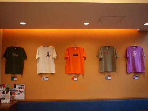 0542からふるTシャツ展3 のコピー.jpg