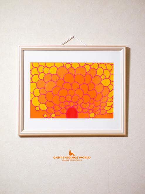 0554彩のりこさんのオレンジアート1.jpg