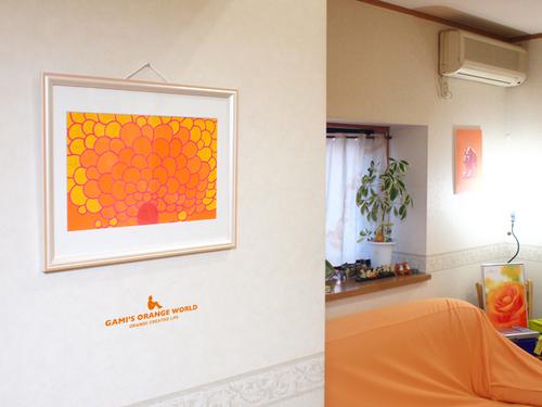 0554彩のりこさんのオレンジアート3.jpg