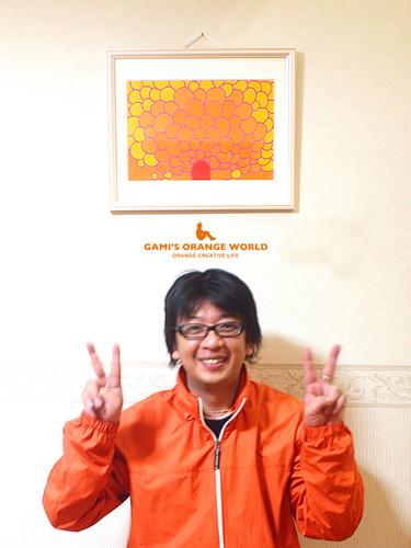 0554彩のりこさんのオレンジアート4.jpg
