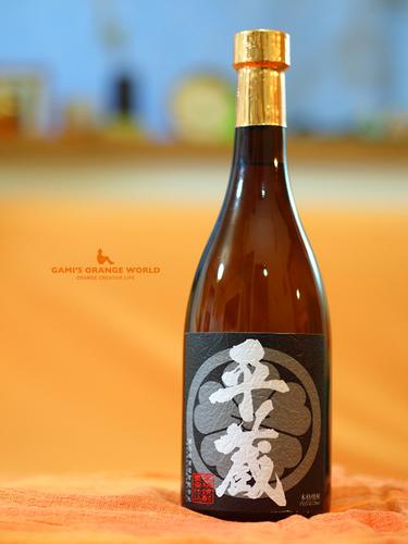 0561櫻乃峰酒造平蔵.jpg