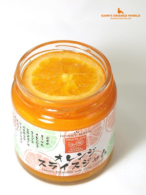 0570オレンジスライスジャム.jpg