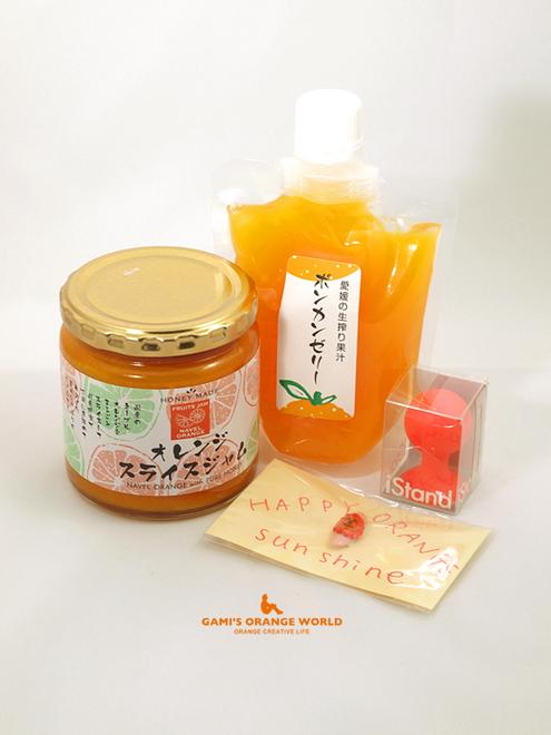0570Misakoさんからのプレゼント.jpg