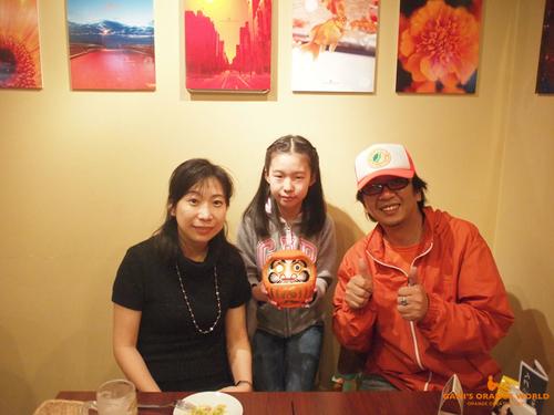 0582エルカミーノdeオレンジの世界展2012春25.jpg