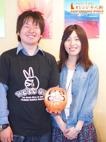 0589-No.249皆川純平くん250根津友香ちゃん.jpg