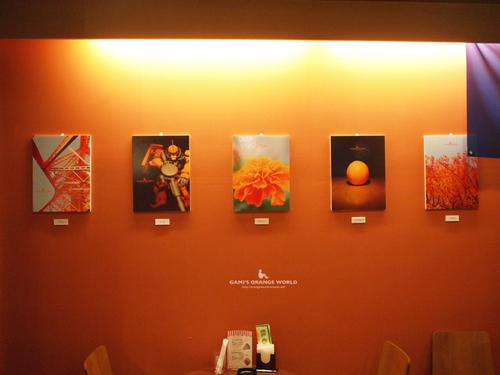 オレンジの世界展作品2 .jpg
