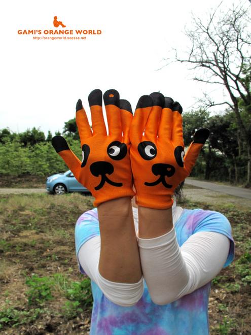 オレンジの手袋.jpg