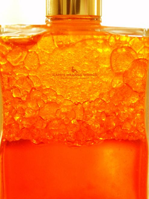 オレンジオーラソーマボトル3.jpg
