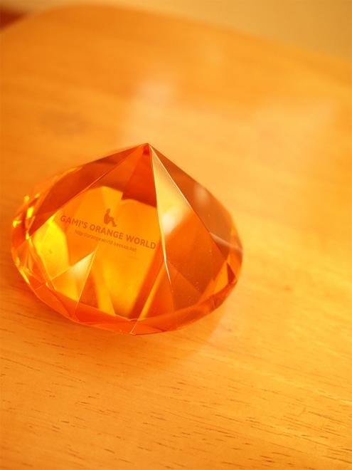 オレンジクリスタル2.jpg