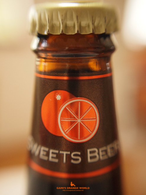 オレンジビール1.jpg