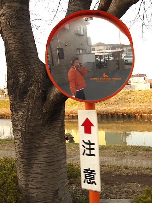 オレンジ注意.jpg