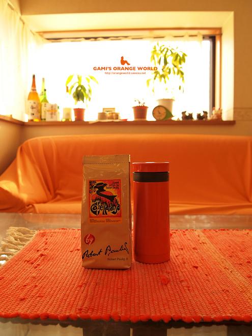 ロバーツコーヒーオレンジフレーバーコーヒー.jpg