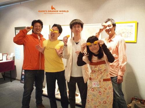 創作展deオレンジの世界11 のコピー.jpg
