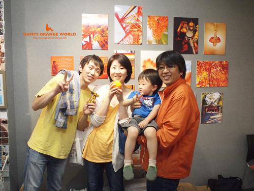 創作展deオレンジの世界12 のコピー.jpg