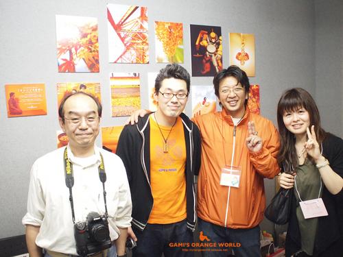 創作展deオレンジの世界13 のコピー.jpg