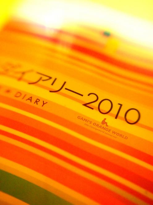 幸せ日記.jpg