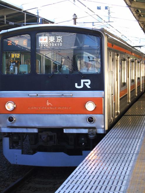 武蔵野線.jpg