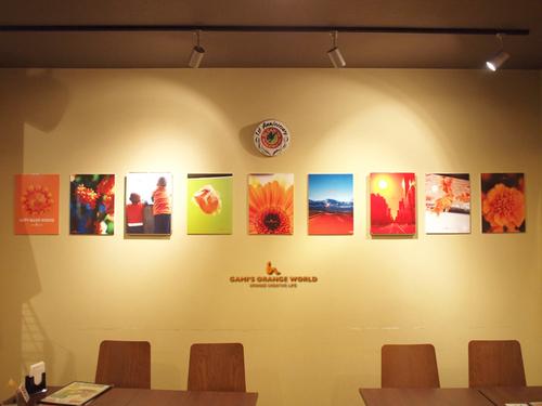 第三回オレンジの世界展展示写真1 のコピー.jpg