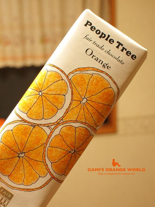 People Treeオレンジチョコレート.jpg