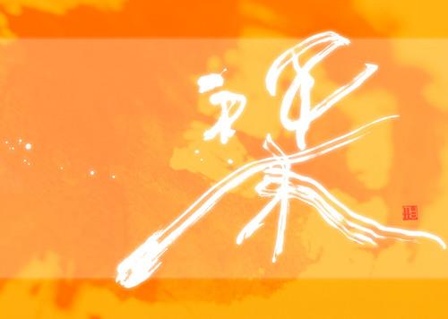 0333甘雨さん作品栞.jpg