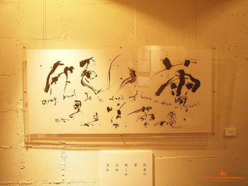 0359甘雨さんの作品1.jpg