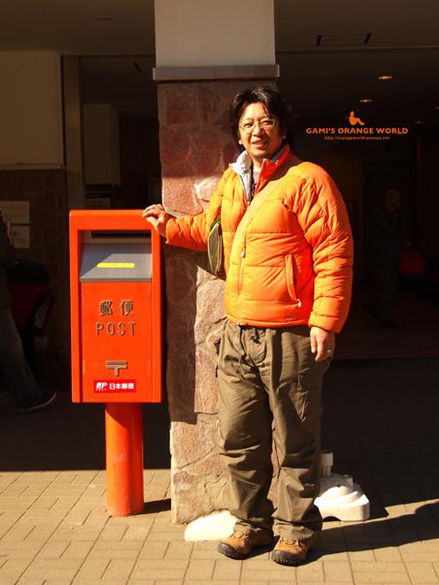 0384高尾山口駅のポストとガミ.jpg