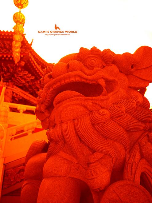0388横浜媽祖廟(天后宮)の狛犬2.jpg