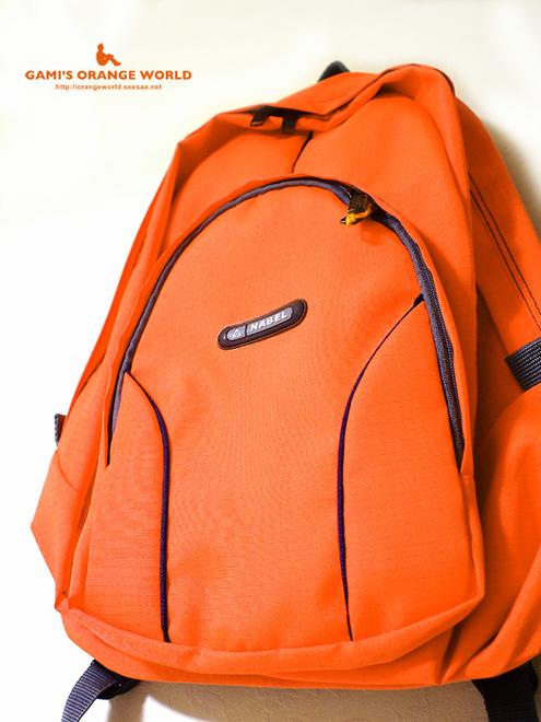0399オレンジのリュック.jpg