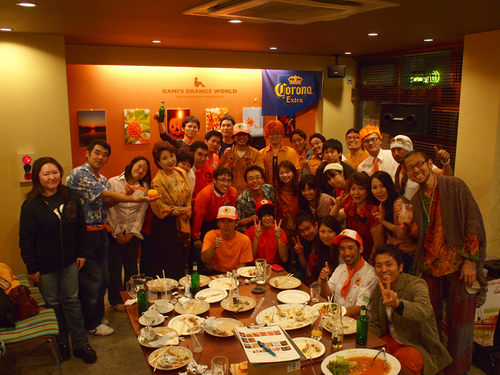 0409エル・カミーノdeオレンジの世界展.jpg