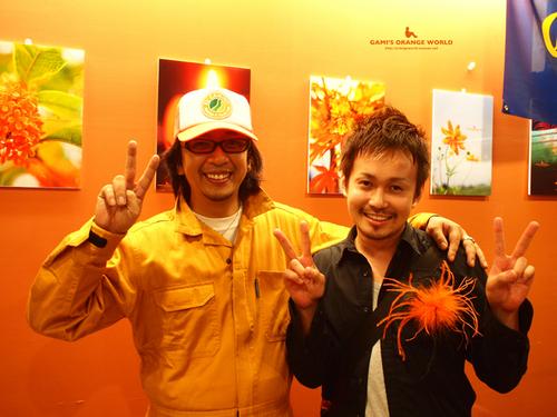 0410オレンジの世界展オープニングパーティー25.jpg