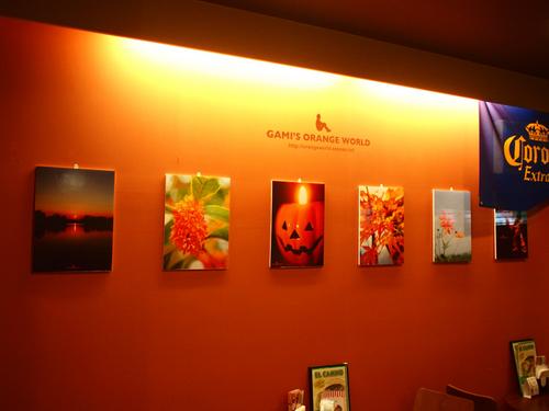 0413エル・カミーノdeオレンジの世界展2.jpg