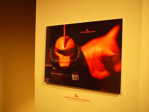 0413エル・カミーノdeオレンジの世界展5.jpg