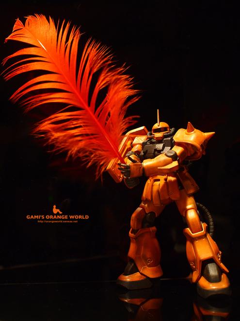 0426オレンジの羽根を持つオレンジのザク.jpg