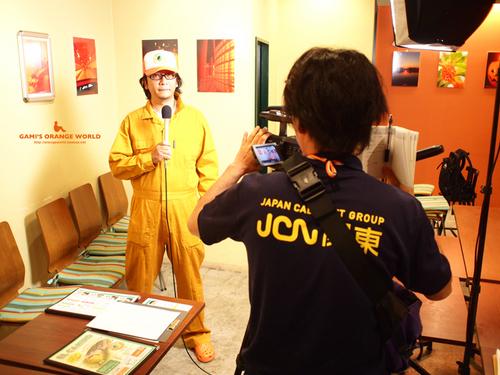 0428オレンジの世界展JCN関東取材.jpg